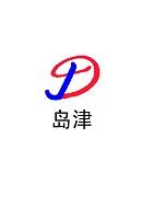 北京島津流體控制科技有限公司