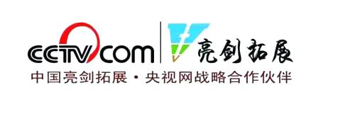 亮劍開拓文化發展(北京)有限公司