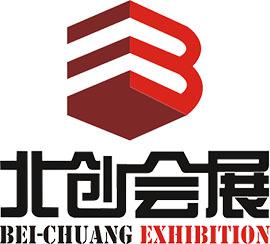 北京北創國際會展有限公司