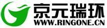 京元瑞環(北京)技術咨詢有限公司