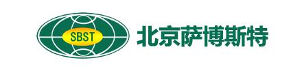 北京薩博斯特電力技術有限公司