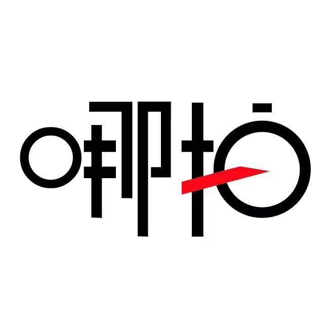 玩美益邦(北京)科技有限公司徐州分公司