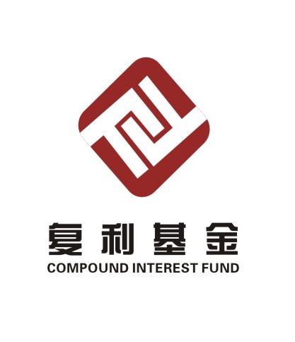 深圳市復利基金管理有限公司