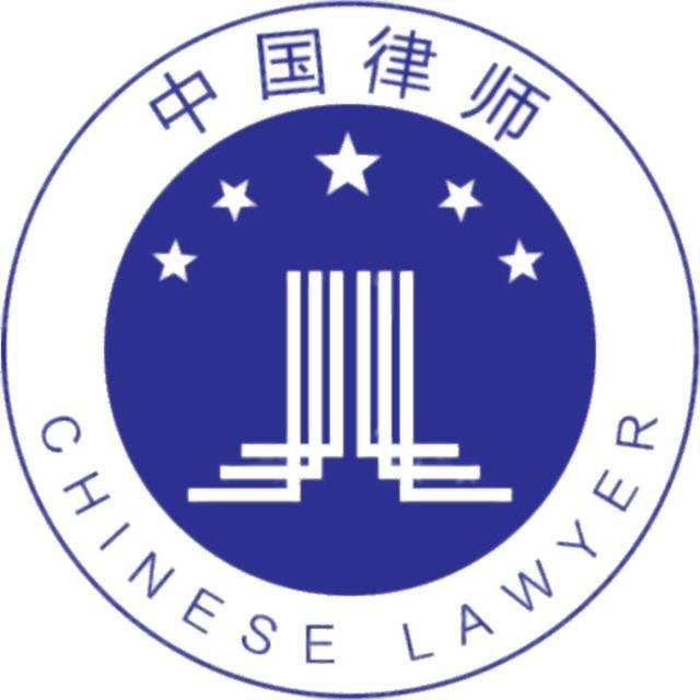 北京市順新律師事務所