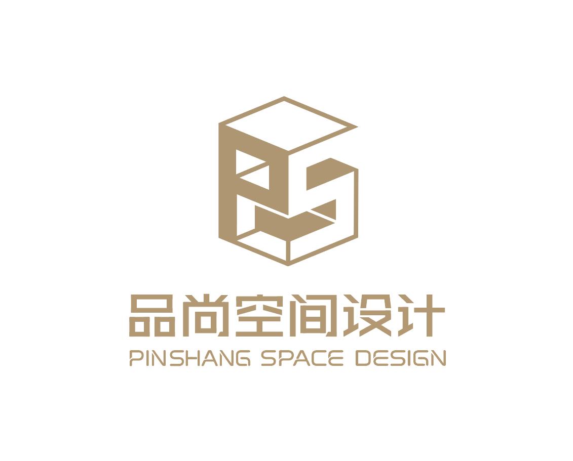 深圳市品尚空间艺术设计有限公司