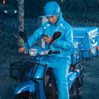 长沙壹驰速运有限公司
