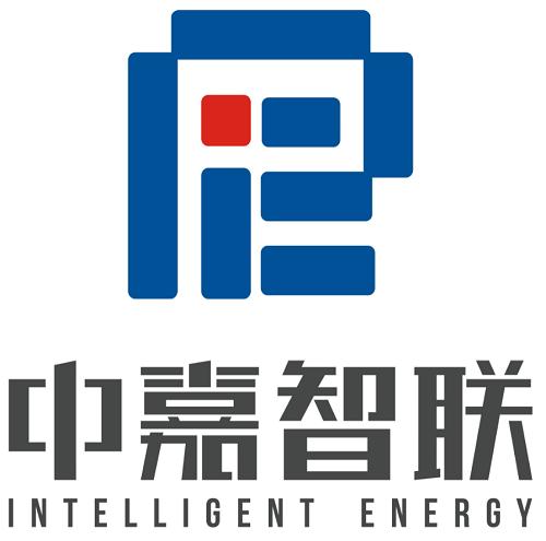 深圳中嘉智聯能源科技有限公司