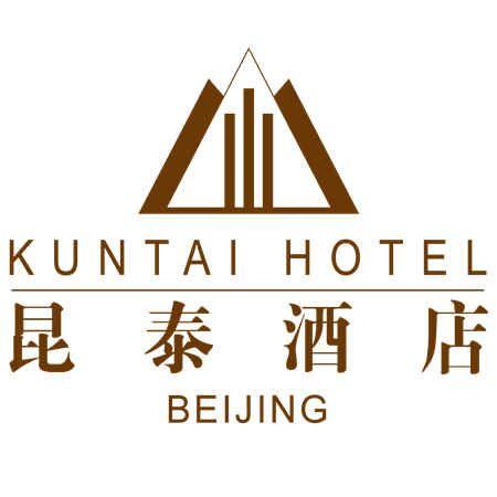 北京昆泰嘉豪房地產開發有限公司酒店分公司