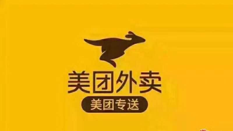東莞市鵬遠網絡技術服務有限公司