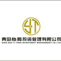 青島怡騰投資管理有限公司