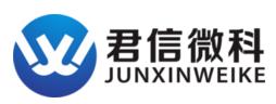 北京君信微科科技有限公司