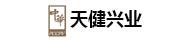 北京天健興業資產評估有限公司