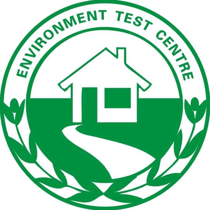北京中環物研環境質量監測中心