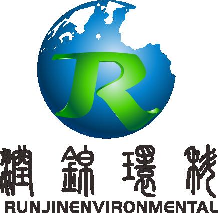 潤錦(深圳)環境科技有限公司