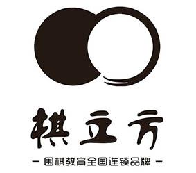 深圳市乐艺源教育培训有限公司