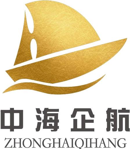 中海企航(北京)企業管理有限公司