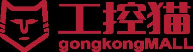 工控網(北京)電子商務有限公司