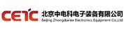 北京中電科電子裝備有限公司