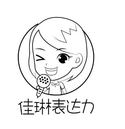 煙臺梓琳教育科技有限公司