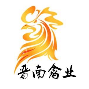 廣州市白云區鐘落潭晉南禽業銷售部