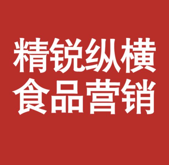 北京精銳縱橫營銷顧問有限公司
