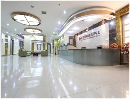 北京基恩醫院有限公司