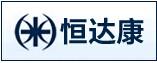 北京恒達康衛生技術服務有限公司