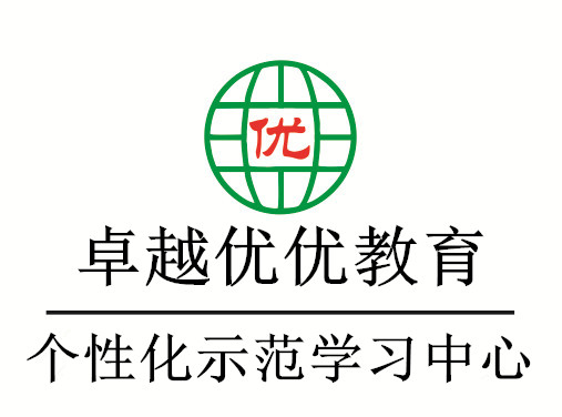 北京卓越优优文化发展有限公司