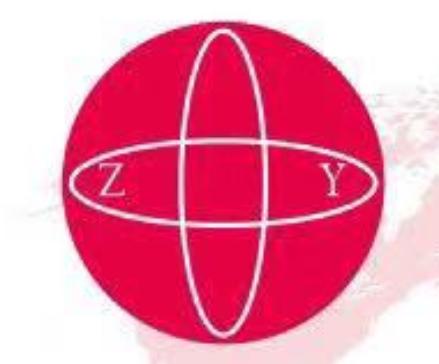 中譽物流供應鏈(廣州)有限公司深圳分公司