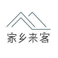 北京家鄉來客網絡科技有限公司