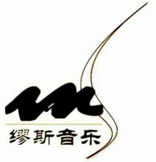 深圳市福田区西方缪斯音乐艺术培训中心
