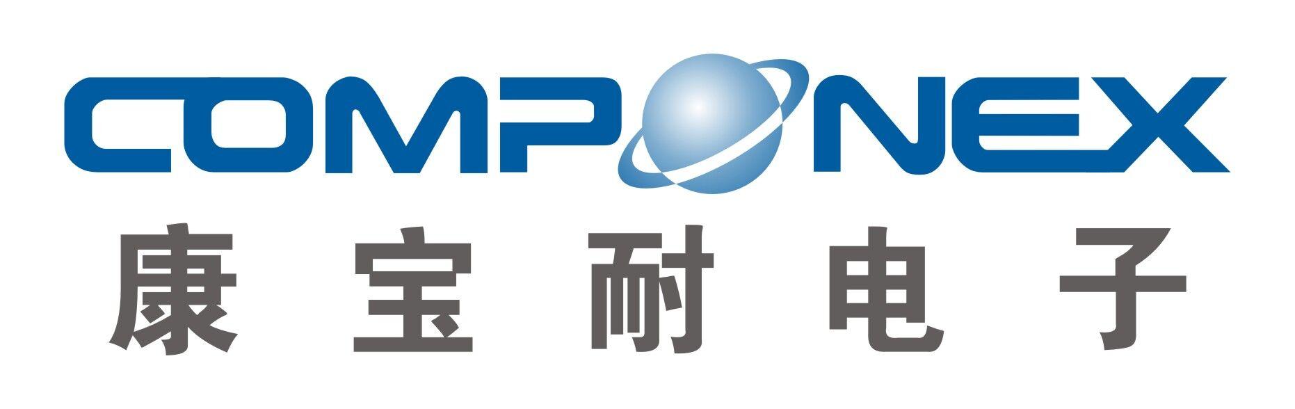 深圳市康宝耐电子科技有限公司