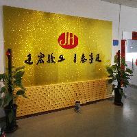 深圳市建宏吉泰科技有限公司