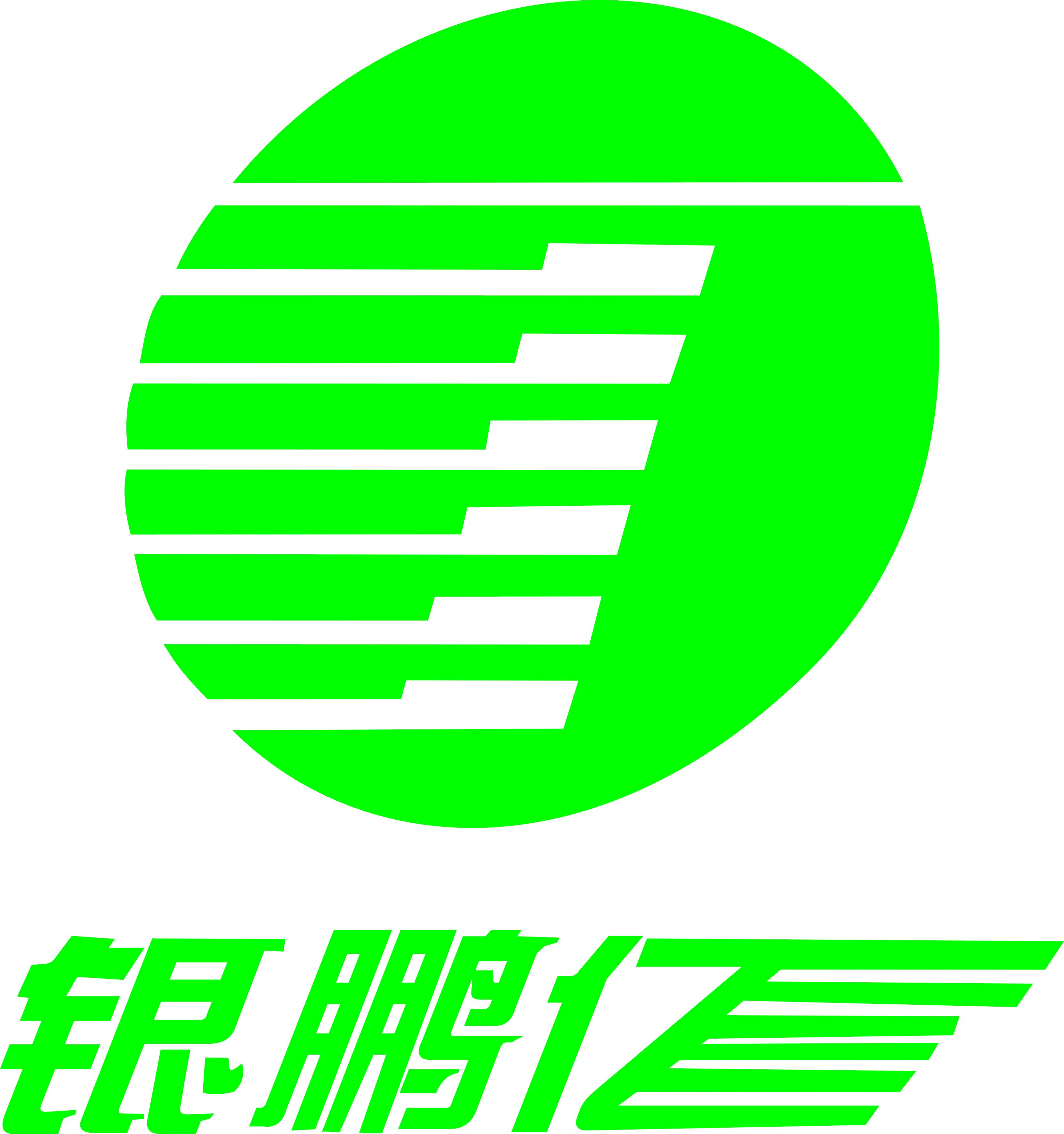 深圳市銀鵬億運輸有限公司