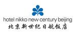 北京新世紀飯店有限公司