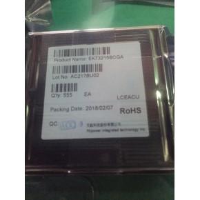 珠海有驱动IC吗专业回收液晶驱动IC回收EK73215回收ILI9806