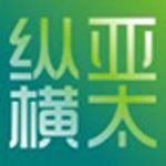 深圳市亞太縱橫廣告有限公司