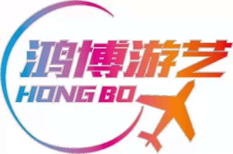中山市港口镇鸿博游艺机制造厂