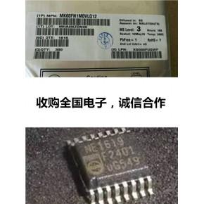 收购东芝IC品牌电子