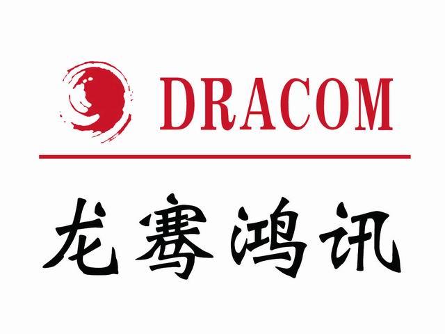 北京龙骞鸿讯科技有限责任公司