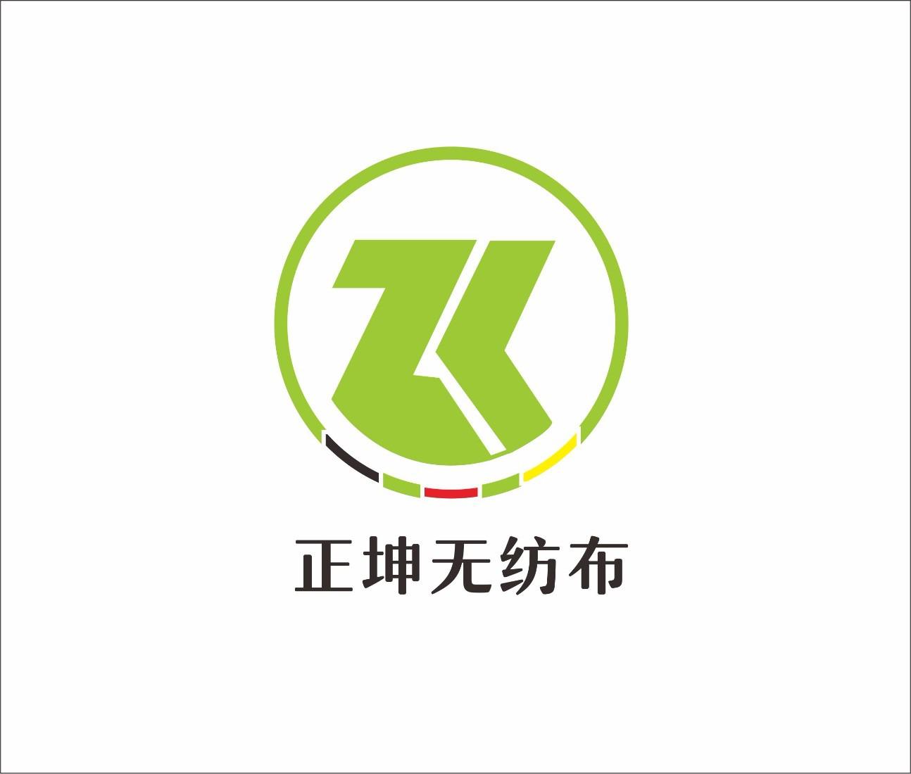 广州市花都区狮岭正坤无纺布制品厂