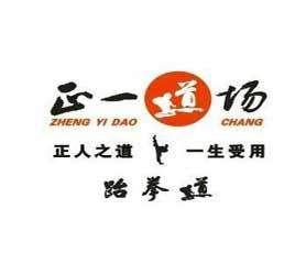 深圳正一道場文化傳播有限公司