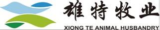 北京雄特牧業有限公司