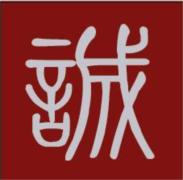 眾誠海納(北京)財稅服務有限公司