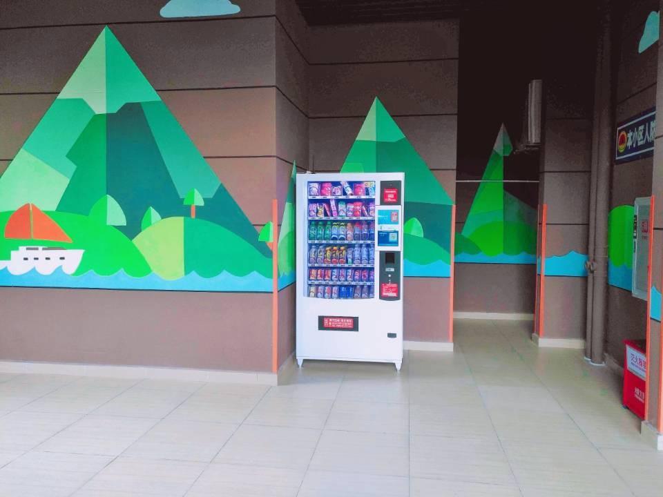 东莞市茶山易达自动售货机商行