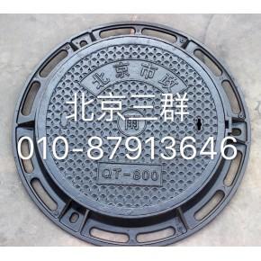 市政重型铸铁井盖,热力井盖,消防井盖