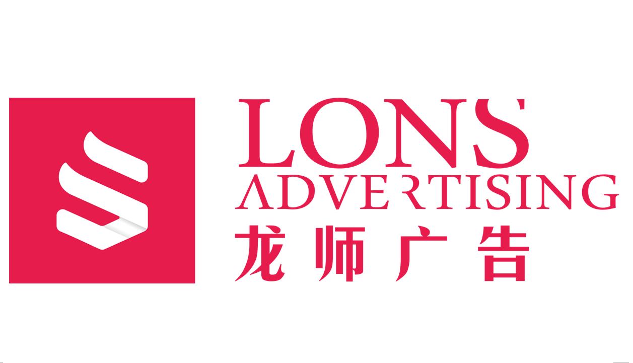 深圳市龙师广告有限公司