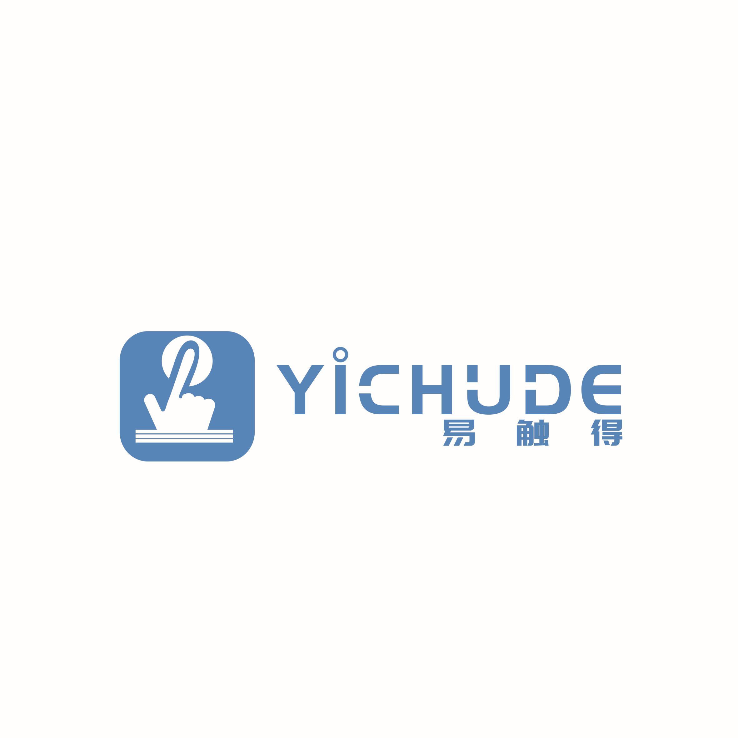深圳市易触得科技有限公司