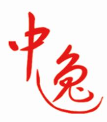 中逸標準品牌管理(北京)有限公司