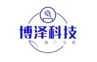 陜西博澤網絡科技有限公司